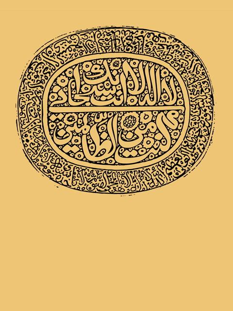 الله 004