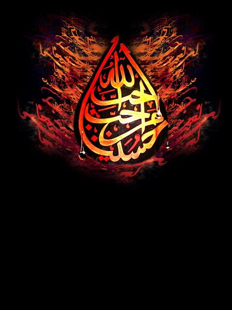 امام حسین 022