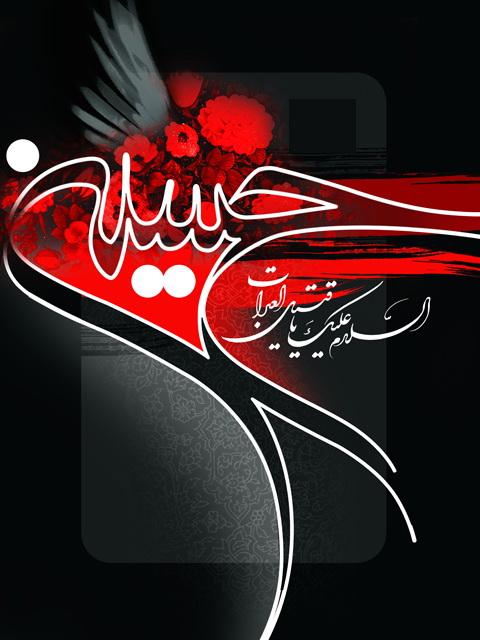 امام حسین041