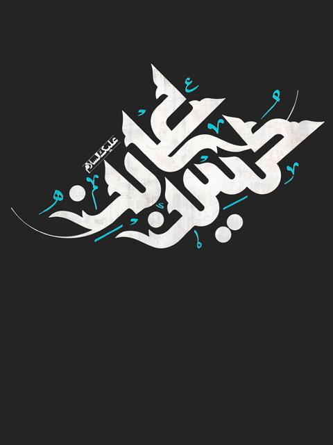 امام حسین045
