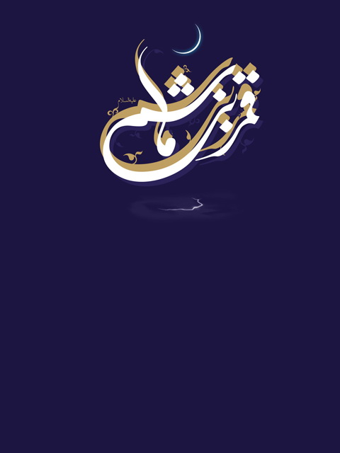 حضرت عباس 001