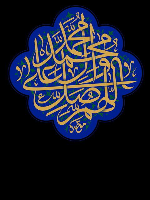 حضرت محمد 003