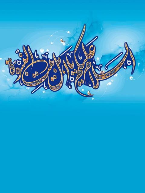 حضرت محمد 004