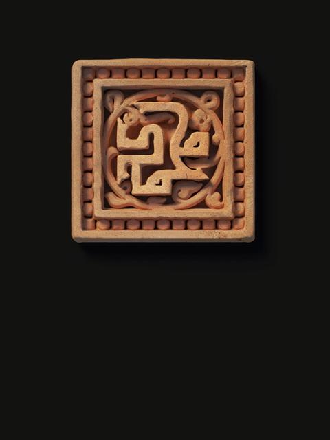 حضرت محمد 009