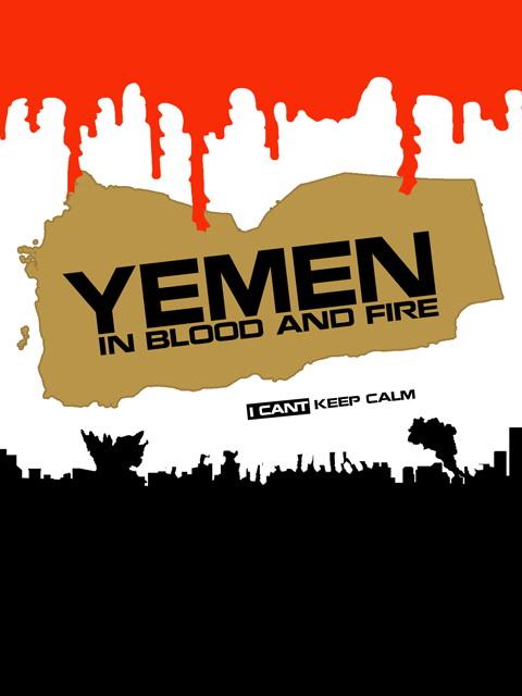 یمن 001