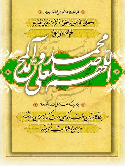 حضرت محمد 015