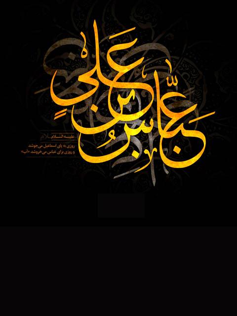 ابوفاضل